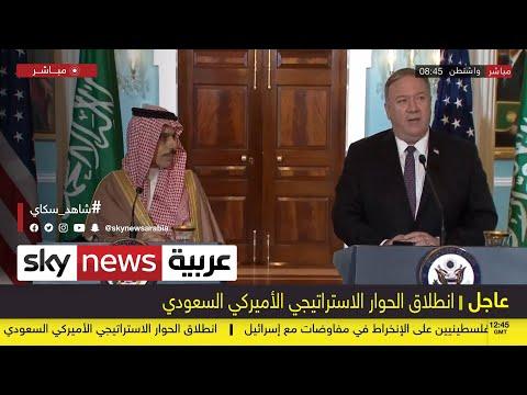 فيصل بن فرحان: سنواصل التصدي لزعزعة إيران في المنطقة