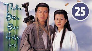 Thần điêu đại hiệp 25/32 (tiếng Việt), DV chính: Cổ Thiên Lạc, Lý Nhược Đồng;  TVB/1995