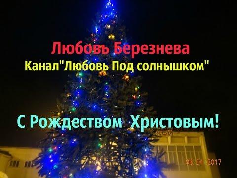 Дари счастье оренбург
