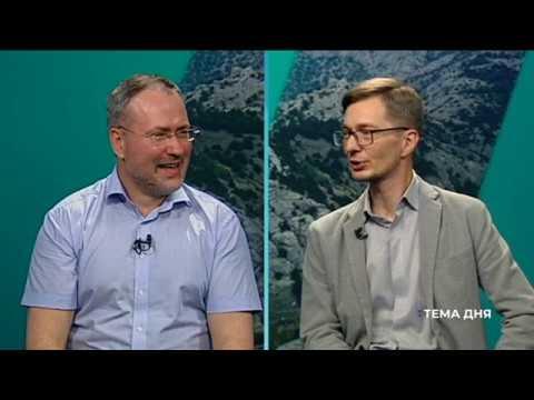 Які провокації готує Росія на морі? | Тема дня