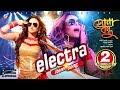Samia Jahan - Electra Item Song   Sona Bondhu Cinema   সোনা বন্ধু সিনেমা   Eid Exclusive 2017