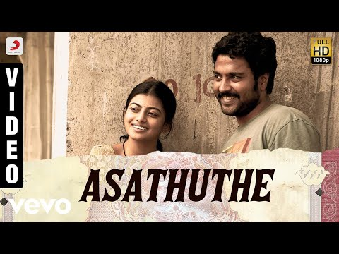 Asathuthe