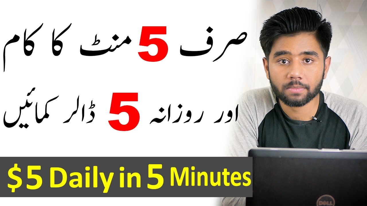 How to Generate Income Online in Pakistan|Earn Money Online Quick|Online Earning in Pakistan