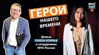 МЧС-101. 13 ТЫСЯЧ КМ НА МОТОЦИКЛЕ РАДИ ФИЛЬМА! Выпуск 4