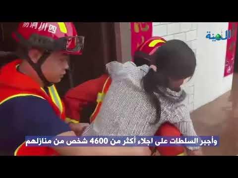 فيضانات سيتشوان الصيني خسائر بالملايين و27 ألف منزل بلا كهرباء