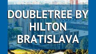 DOUBLETREE BY HILTON BRATISLAVA 4* Братислава – ДАБЛТРИ БАЙ ХИЛТОН БРАТИСЛАВА 4* Братислава обзор