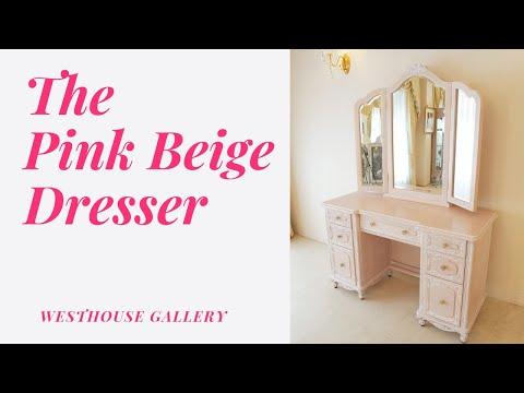 美しいピンクベージュ色のドレッサー