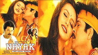 Nayak (2001) || Anil Kapoor, Rani Mukerji, Amrish Puri || Political Thriller Full Movie
