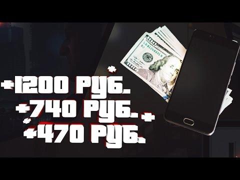 Где заработать деньги на новый компьютер