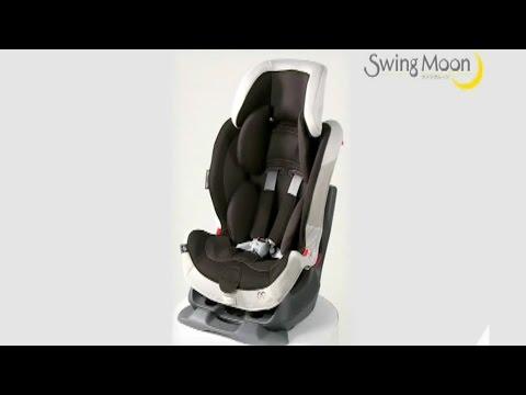 Ailebebe Carmate автокресло SWING Moon Premium гр.1/2  (9-25 кг) цв. черно-серое
