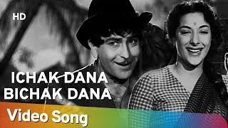 Ichak Dana Bichak Dana | Shri 420 | Nargis | Raj Kapoor