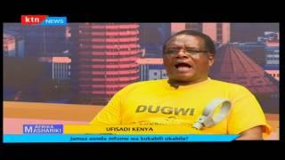 Afrika Mashariki: Ufisadi Kenya 20/11/2016