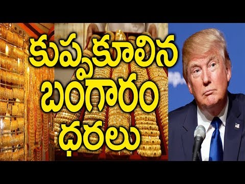 Gold rates down fall trend in world wide