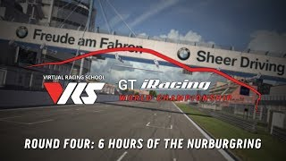VRS GT iRacing Series | 6 Hours of the Nurburgring | Kholo.pk