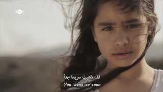 تحميل اغاني Maher Zain - So Soon | سريعاً جداً - مترجمة MP3