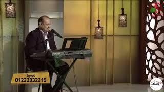 مازيكا ترنيمة مني هتبني الخرب القديمه -المرنم عبدالفادي ابراهيم تحميل MP3