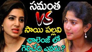 Will Samantha Accept Sai Pallavi's Challenge?