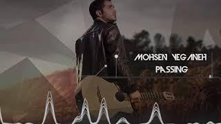 Mohsen Yeganeh - Passing