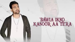Hasanvir Chahal   Bawia Ikko Kasoor Aa Tera   Lyrics Video