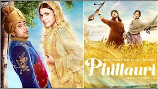 Anushka Sharma की Film Phillauri का Trailer हुआ Launch इस बार भूत बन के सबको हंसाएंगी