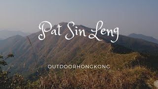 Pat Sin Leng - Tai Po - Hiking in Hong Kong