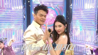 J.Y.Park (Duet with SUNMI) [박진영 (Duet with. 선미)] - When We Disco Stage Mix 무대모음 교차편집