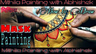 Madhubani Painting on Mask | Vocal for Local | Atmanirbhar Bharat | Mithila Painting with Abhishek