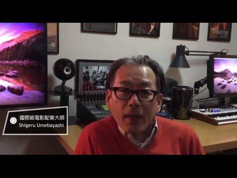 蕭敬騰 Jam Hsiao - 最新專輯《Reminiscence》名人專家推薦