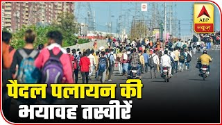Shocking: Large Number Of Migrant Workers Head Home Amid Lockdown | News @ 7 (27.03.2020) | ABP News