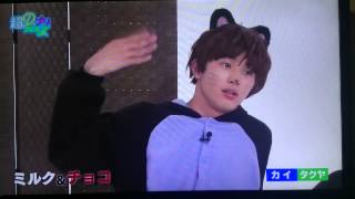 超D.プリカスZ #33 【ミルク&チョコ】カイタク猫コント