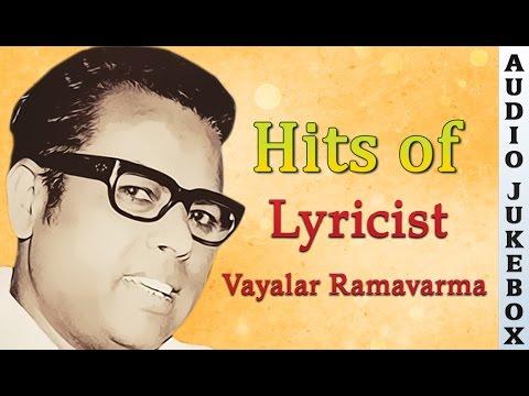 Vayalar Ramavarma Super Hit Songs Jukebox | Top 10 Hits Collection | Best Malayalam Movie Songs