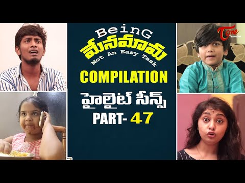Best of Being Menamama | Telugu Comedy Web Series | Highlight Scenes Vol #47 | Ram Patas | TeluguOne