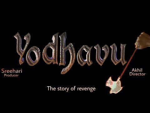 Yodhavu the fighter trailer