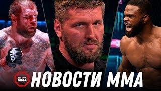 Когда в Bellator вернётся Минаков, Емельяненко про бой Конор - Хабиб, Пресс-конференция UFC 229