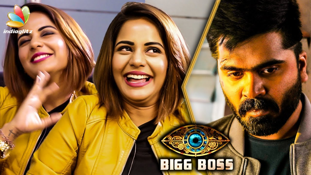 Simbus End in CCV - I Hated : Aishwarya Dutta Interview | Bigg Boss Tamil