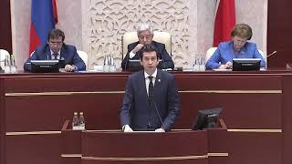 Доклад министра экономики РТ о бюджете на 2019 год