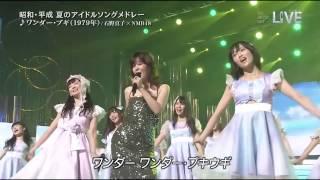 石野真子NMB48-ワンダー・ブギ