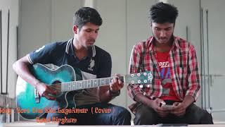 Song : Boro Eka Eka Lage Amar ( Cover by Band Nirghum )