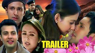 With Luv Tumhaara | Trailer | Preeti Jhangiani | Parvin Dabas | Anupama Verma