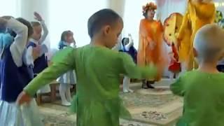 Игра хоровод с  Солнышком на осеннем утреннике 2011 в средней группе Муз рук  Максюта Г В