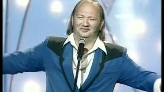 Юрий Гальцев, дуэт Такси - Бандерлогин
