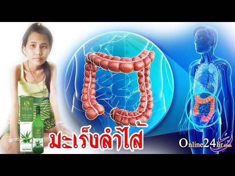 ครีมยาจีนสำหรับโรคสะเก็ดเงิน