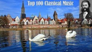Johann Strauss II - The Blue Danube ----- Иоганн Штраус-сын - На прекрасном голубом Дунае