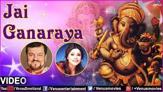 Jai Ganaraya Full Video Song : Sai Krishna | Singer - Nitin