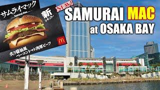 Go to Eat McDonald's New Menu, Grilled Soy Sauce Samurai Mac at Osaka Bay, But....