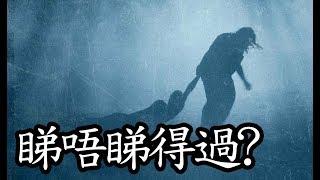 《德州電鋸殺人狂前傳》Leatherface 睇唔睇得過? (2017)