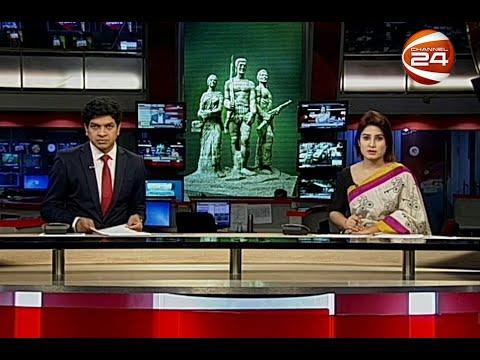 রাত ১০ টার খবর | 10 PM News | 2 June 2020