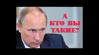 Путин ВВЕЛ В СТУПОР западных журналистов ответом про НАТО!!!