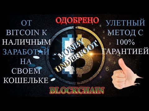 Bitinfocharts com ru
