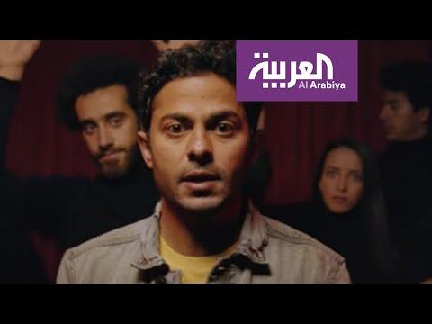 العرب اليوم - شاهد: انقسام وجدل على مواقع التواصل حول أغنية